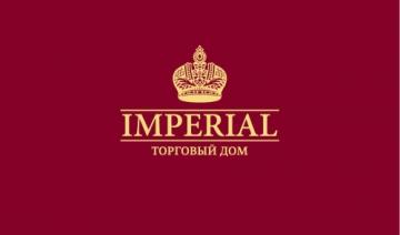 Фирма Империал