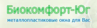 Фирма БиоКомфорт-Юг