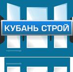 Фирма КубаньСтрой