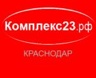 Фирма Комплекс23