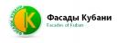 Фирма Фасады Кубани