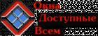 Фирма Окна Доступные Всем