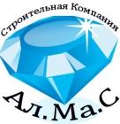 Фирма АлМаС