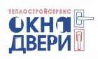 Фирма Теплостройсервис-Окна
